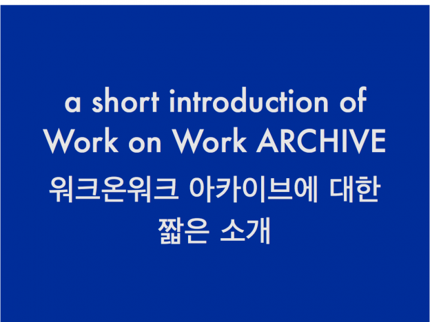 Featured_Archive_history
