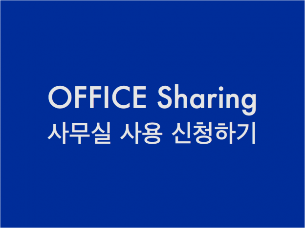 Featured_Office Sharing
