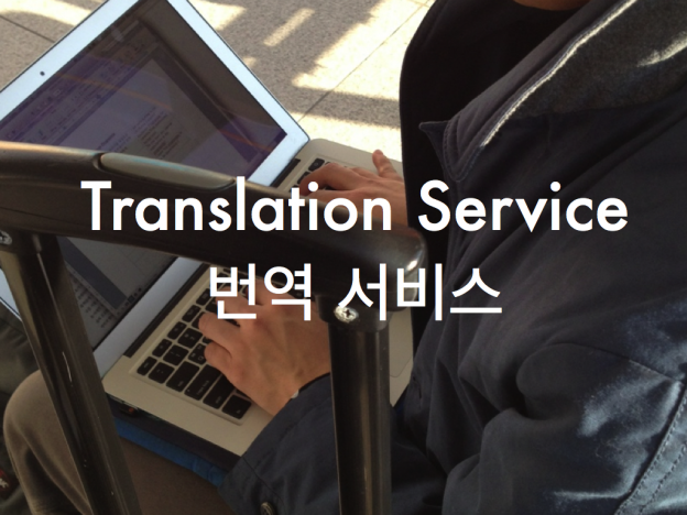 Featured_translation